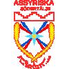Ассириска